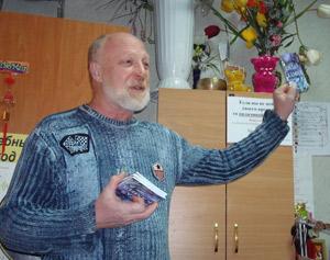 Александр Гук (Сан Саныч) проводит семинар