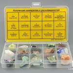 Коллекция минералов и разновидностей (15 образцов, состав №2)